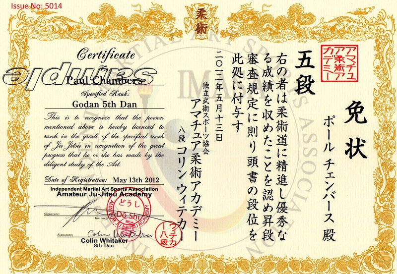 Independent Martial Art Sports Association Kanji Grade Certificate